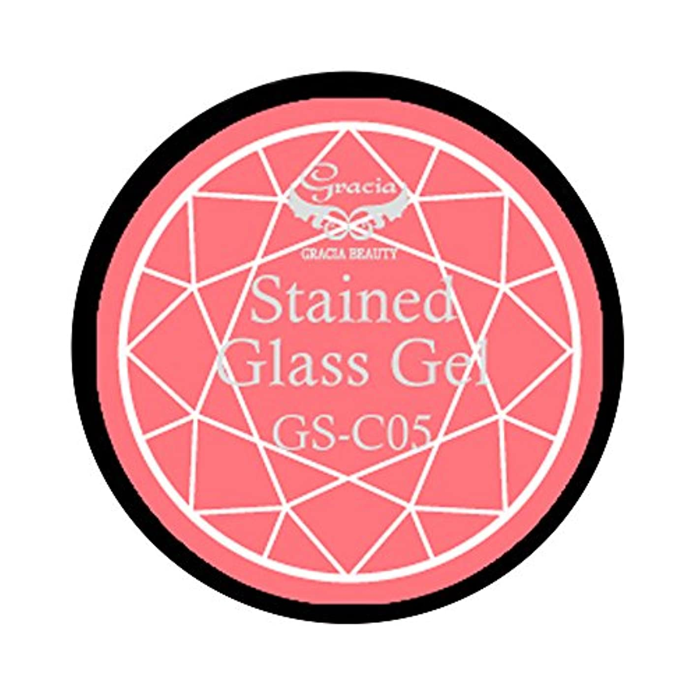 傭兵見ました論争グラシア ジェルネイル ステンドグラスジェル GSM-C05 3g  クリア UV/LED対応 カラージェル ソークオフジェル ガラスのような透明感