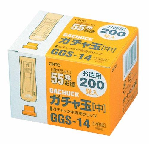 オート ガチャ玉中 200発入 GGS-14