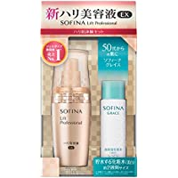 SOFINA(ソフィーナ) リフトプロフェッショナル ハリ美容液 40g + ソフィーナグレイス高保湿化粧水 30mL 付き