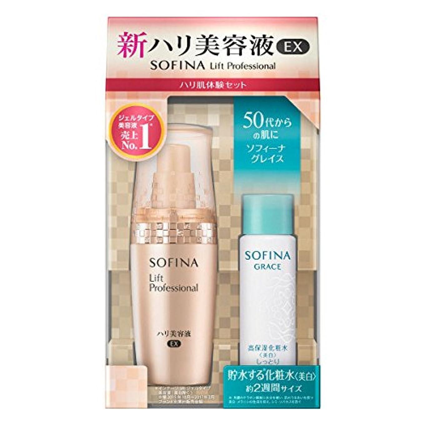 ポイントペチコート前提条件SOFINA(ソフィーナ) リフトプロフェッショナル ハリ美容液 40g + ソフィーナグレイス高保湿化粧水 30mL 付き