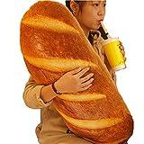 パン抱き枕 リアルぬいぐるみ ふわふわ柔らかい おいしそうな枕 2サイズ選択可 (80CM, バターパン)