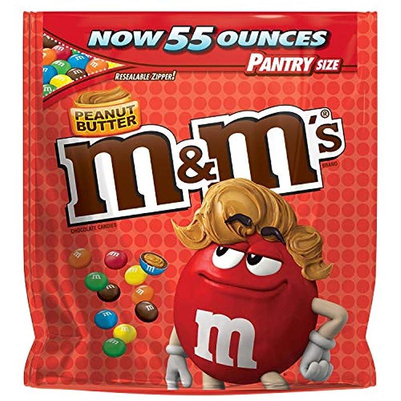 ライトニング車教会M&M's Peanut Butter Pantry Size Bag (55 oz.) [並行輸入品]