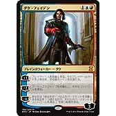 【シングルカード】EMA)[JPN]ダク・フェイデン/金/M/199/249