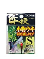 ささめ針(SASAME) N-015 匠技 淡水小物ウキ斜め通しタイプS