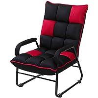 座椅子 脚付 高座椅子 1人掛けソファー 6段階リクライニング ブラック×レッド HCH2-BKRD