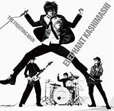 All Time Best Album  THE FIGHTING MAN(通常盤)