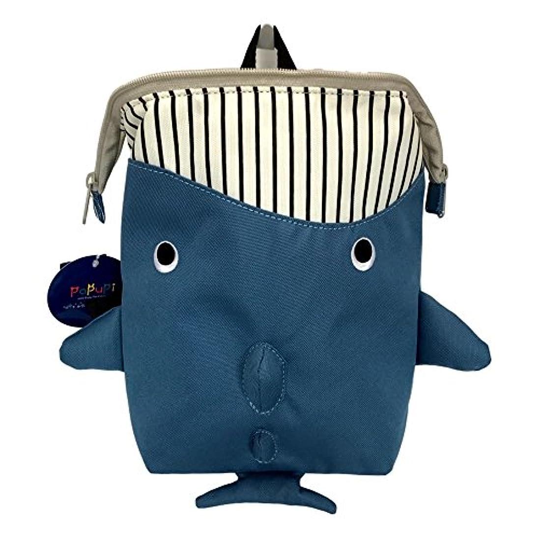 ランタンハブ素敵なPaPuPi パプピ クジラ Boy Blue ワイヤー付きリュック 3歳から5歳向き(ブルー)