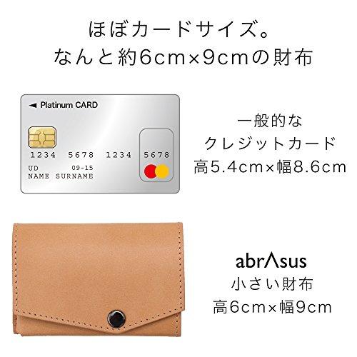 73ea076e4f1d abrAsus(アブラサス)小さい財布レビュー】お札がくるくるになる以外は ...