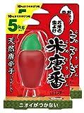 【まとめ買い】 米唐番 米びつ用防虫剤 5kgタイプ 25g×2個