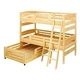 三段ベッド 木製 Litory(リトリー) 国産ひのき スライドタイプ 分割可 日本製 (ナチュラル)