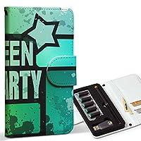 スマコレ ploom TECH プルームテック 専用 レザーケース 手帳型 タバコ ケース カバー 合皮 ケース カバー 収納 プルームケース デザイン 革 ユニーク ハロウィン インク ペンキ レインボー 007493