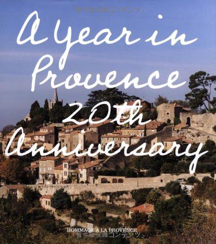 「南仏プロヴァンスの12か月」20周年オフィシャルアニバーサリーブックの詳細を見る