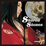 Sharon Stones(Remaster)