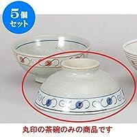 5個セット 夫婦茶碗 粉引唐草毛料 [14.5 x 6.4cm] 土物 【料亭 旅館 和食器 飲食店 業務用 器 食器】