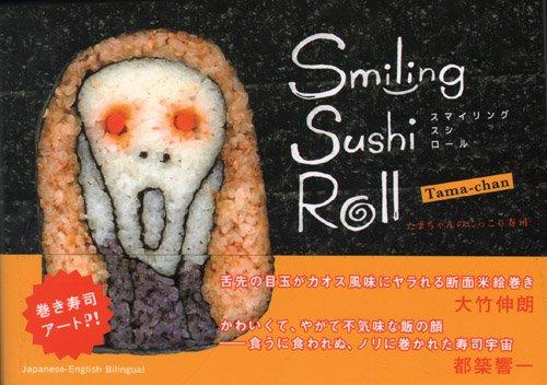 Smiling Sushi Roll (スマイリング スシ ロール) たまちゃんのにっこり寿司の詳細を見る