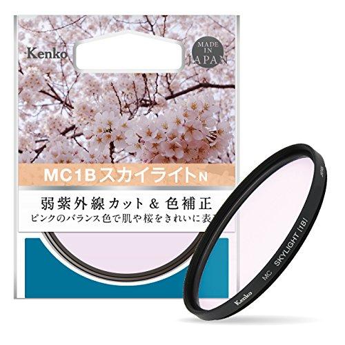 ケンコー トキナー 015848  弱紫外線カットと色補正効果のあるレンズ保護フィルター 58 S MC-1B N