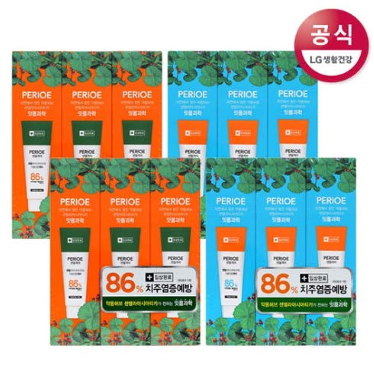 恋人正午楽観[LG HnB] Perio centel care toothpaste/ペリオセンテルケア歯磨き粉 100gx12個(海外直送品)
