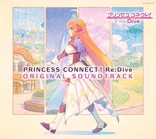 Lost Princess (OP Ver.)