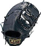 ゼット(ZETT) 硬式野球 プロステイタス ファーストミット ナイトブラック(1900N) 右投げ用 日本製 BPROFM430