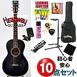 ヘッドウェイ・ギターのアコギ入門10点セット|HEADWAY HG-35 BLK / ヘッドウェイ ニューヨーカー・タイプ 女性にもオススメ! (BLK/ブラック)