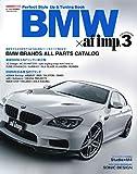 BMW×af imp.3 (CARTOP MOOK af imp. limited series)