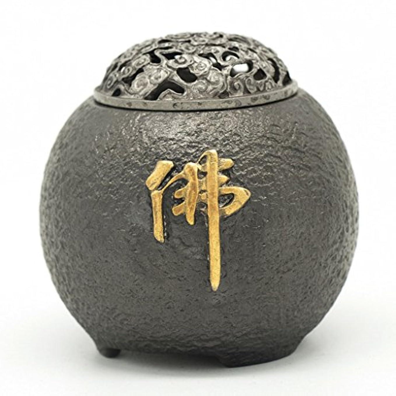 魅力的ラメ小数(ラシューバー) Lasuiveur 陶磁器 香炉 香立て 線香立て お香立て
