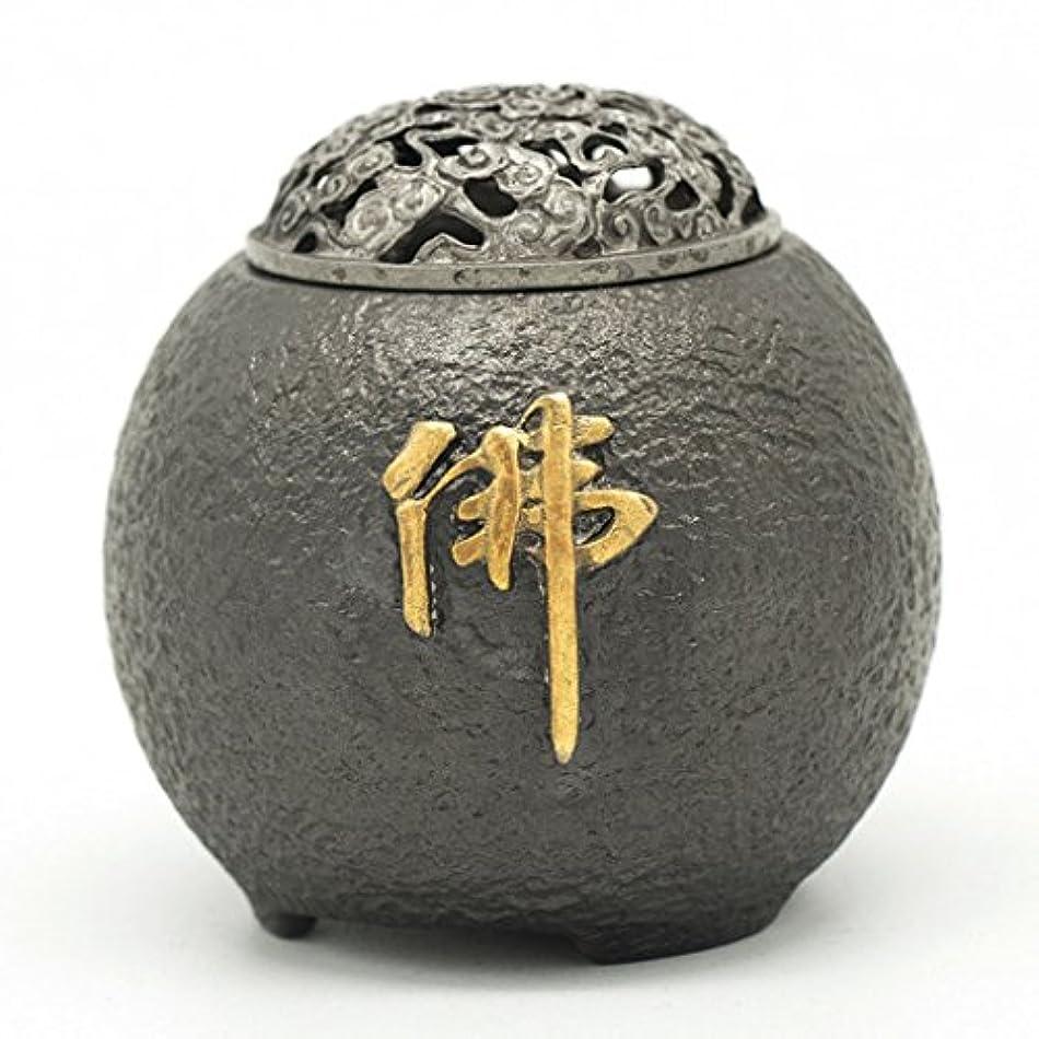 規範楽しませる召集する(ラシューバー) Lasuiveur 陶磁器 香炉 香立て 線香立て お香立て
