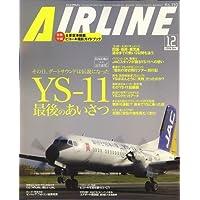 AIRLINE (エアライン) 2006年 12月号 [雑誌]