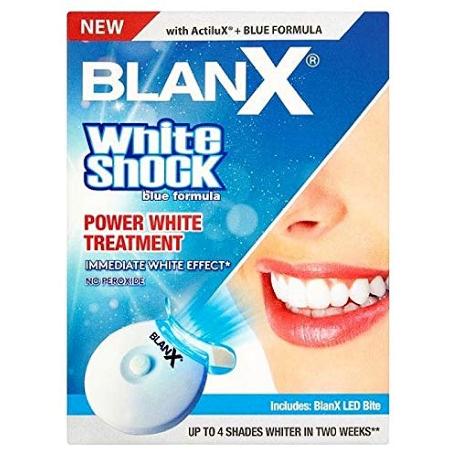 トリクル最後の鋸歯状[Blanx] Blanx白ショック処理50ミリリットル - BlanX White Shock Treatment 50ml [並行輸入品]