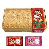 江崎グリコ ビスコ クリスマス限定 アソートギフトボックス クッキー(ビスケット) 子供のお菓子 ビスコ 48枚