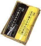 のり巻きタオル ギフトセット 太巻2本 NTGS-01