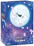 ワンピース THE MOVIE エピソード オブ チョッパー+(プラス) 冬に咲く、奇跡の桜 特別限定版 [DVD]