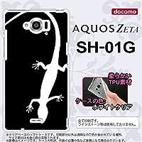 SH01G スマホケース AQUOS ZETA SH-01G カバー アクオスゼータ ソフトケース トカゲ 黒×白 nk-sh01g-tp505