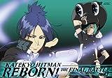 家庭教師ヒットマンREBORN! 未来決戦編【Final.2】[DVD]