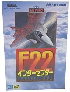 F22インターセプター MD 【メガドライブ】