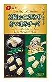 なとり 2種のこだわりおつまみチーズ 40g×5袋