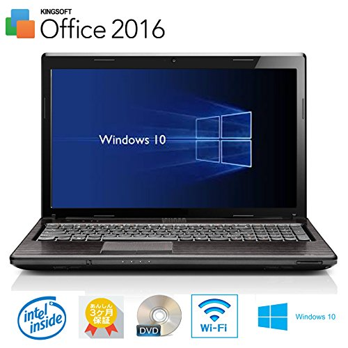 【Office 2016搭載】【Win 10搭載】Core2 Duo /Celeron 1.6GHz以上/ メモリー2GB/HDD160GB以上/DVDドライブ/大画面15インチ/無線LAN搭載/大手メーカー中古ノートパソコン