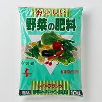 有機質配合肥料 野菜のボカシ肥料 6-6-6 粉状タイプ 約10kg 約10Kg