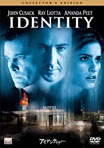アイデンティティー CE [DVD]