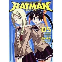 RATMAN 5—The smallest hero!?