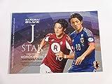 2014-2015サッカー日本代表スペシャルエディション【SBJ09森岡亮太】インサートカード/SAMURAI BLUE J STAR カード