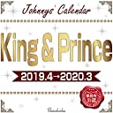 King Prince カレンダー 2019.4→2020.3 Johnnys 039 Official