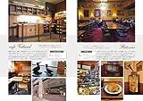北欧のおいしい話 スウェーデンのカフェから、フィンランドの食卓まで (Hokuo Book) 画像