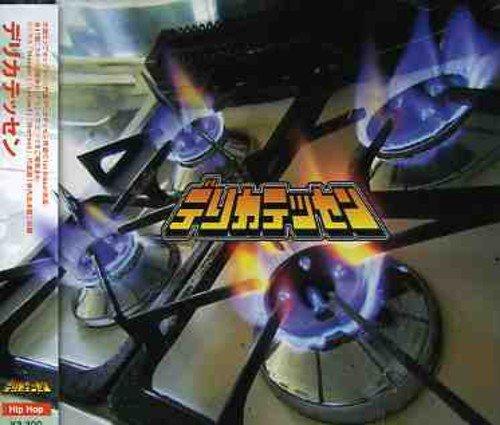 デリカテッセン(DVD付)