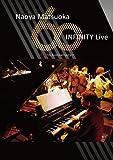 松岡直也 INFINITY ライブ ~音楽活動60周年記念~ [DVD] / 松岡直也 (出演)
