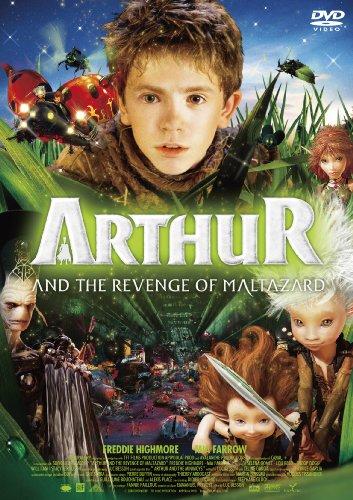 アーサーと魔王マルタザールの逆襲のイメージ画像