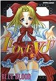 I LOVE YOU (プラザコミックス)