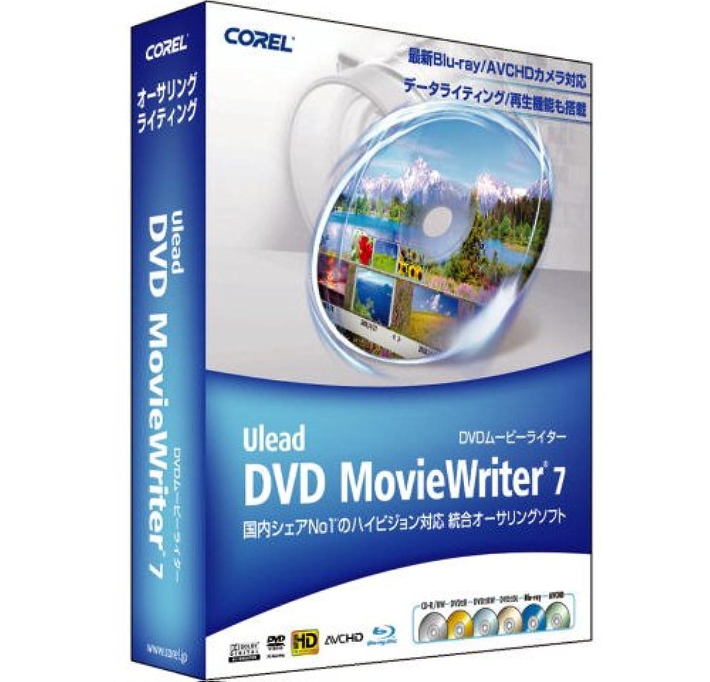 案件打倒横たわるUlead DVD MovieWriter 7 通常版