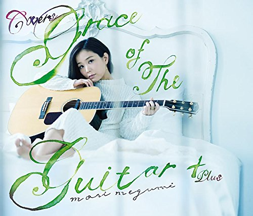 森恵 (Megumi Mori) – COVERS Grace of The Guitar+ [Mora FLAC 24bit/48kHz]