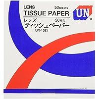 UN レンズ ティッシュペーパー UN-1525